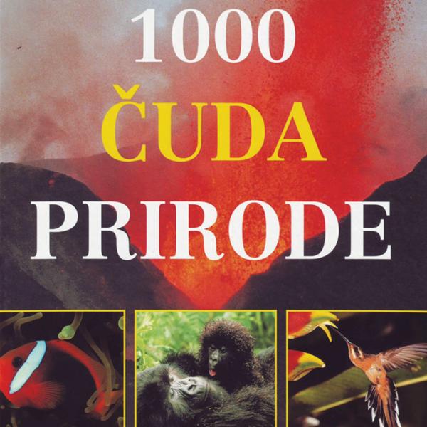 1000 Чуда природе